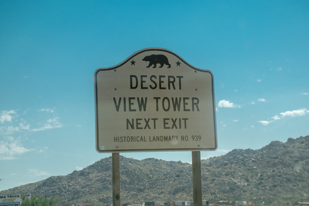 Desert View Tower next exit sign