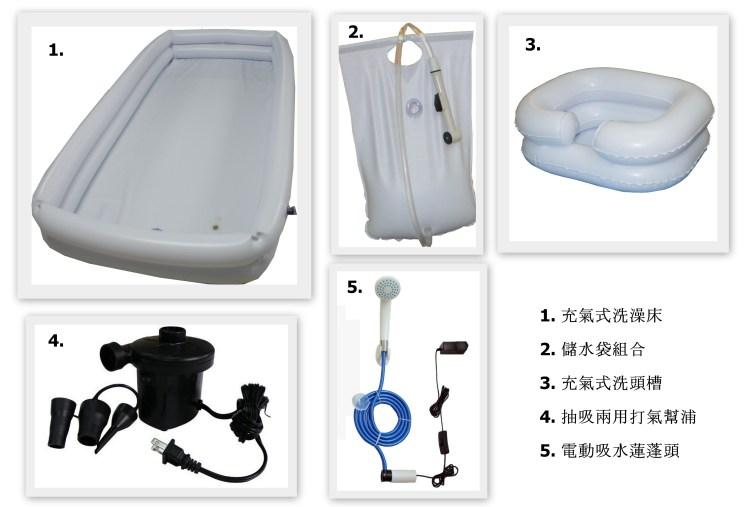 洗澡床資料.jpg