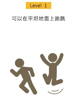 question_1_2_level1.jpg