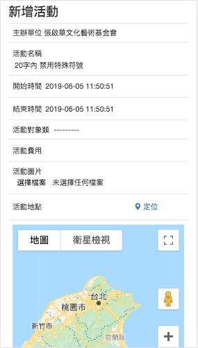 2019-06-05 11.51.12