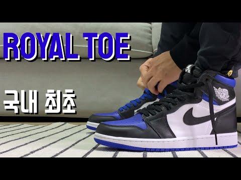 Air Jordan 1 Retro High Og Royal Toe Onfeet Review Flipreview Com Movie Review Game Review Food Review