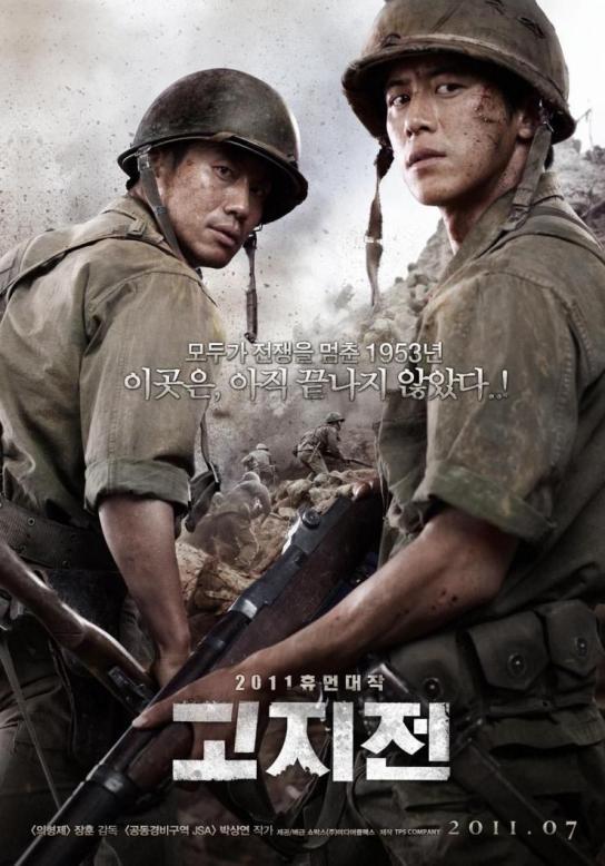 Konflik Korea Selatan Dan Korea Utara : konflik, korea, selatan, utara, Tentang, Korea, Utara, SCARLXT