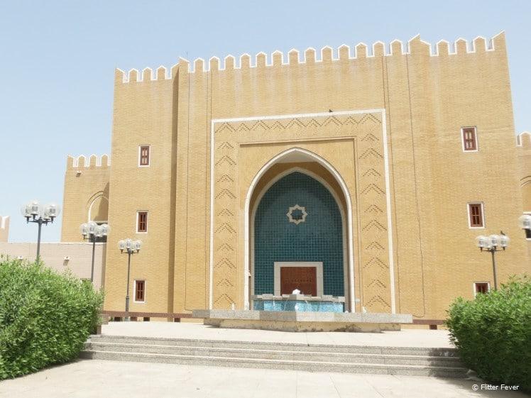 Arab building in Kuwait City