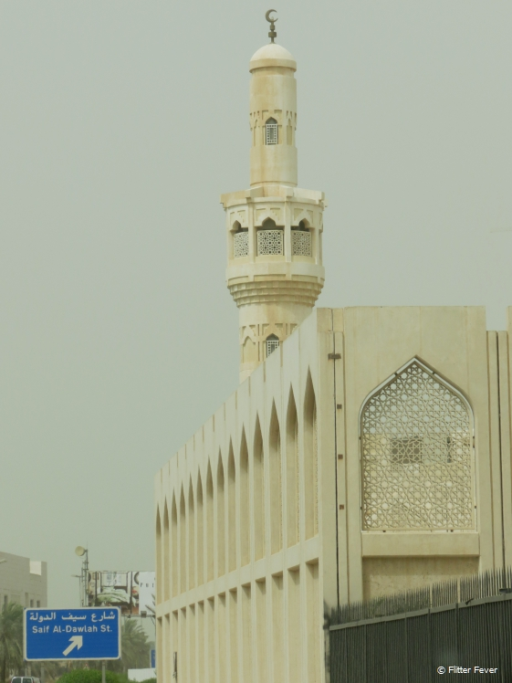 Mosque in Kuwait City