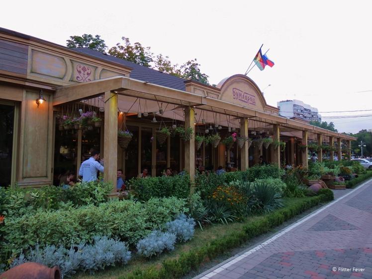 Bumbarash Georgian Restaurant in Krasnodar