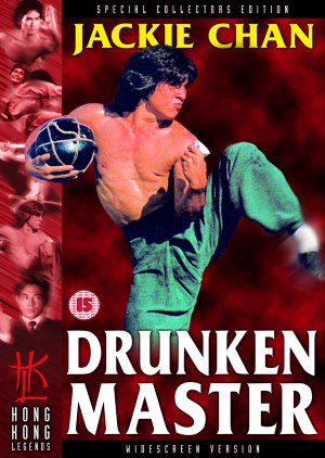 Ep #21 The Drunken Master with Martin and Sam from The Song By Song Podcast