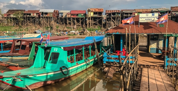 Kompong Khleang Boat Dock