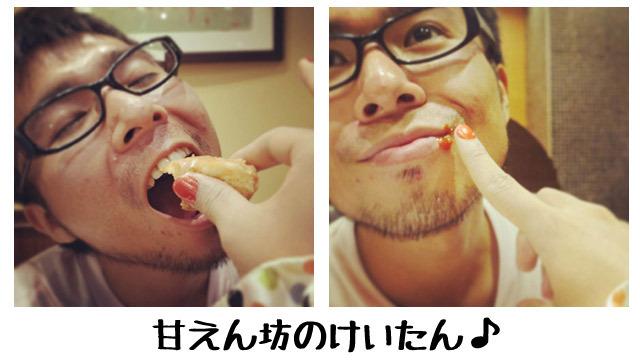 單身情人節 日本男自拍惡搞 宛如女友在身邊