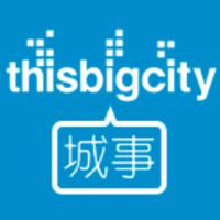 城事 thisbigcity