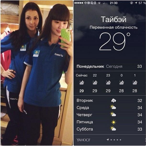 Altynbekova-Sabina-9