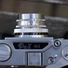 Pax M4 lens detail