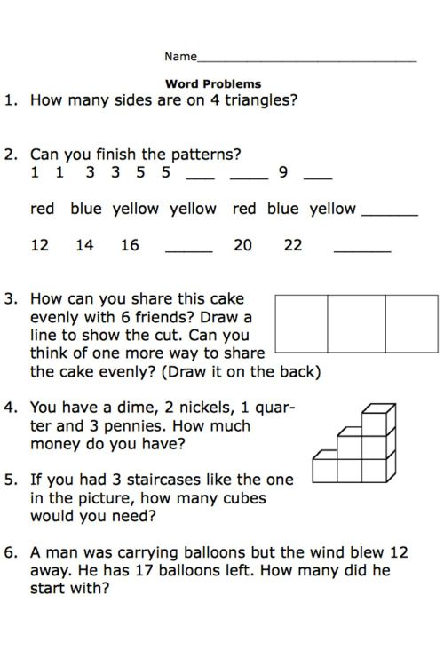 small resolution of Numeric pattern story problem homework help phd writing service