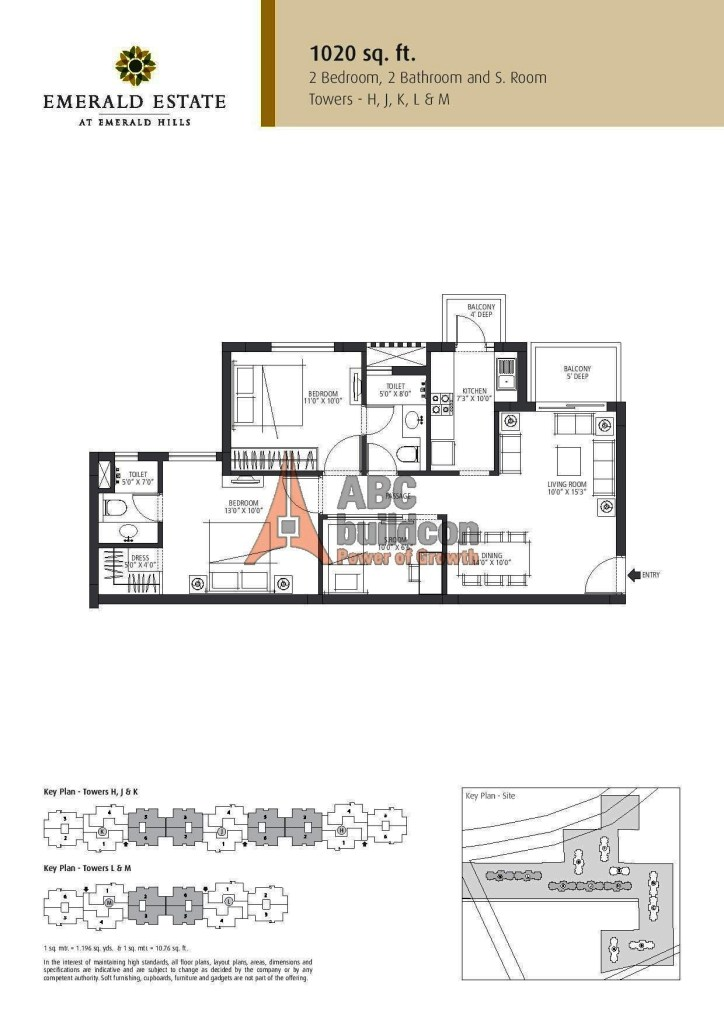 Emaar MGF Emerald Estate Floor Plan 2 BHK + S.R – 1020 Sq. Ft.