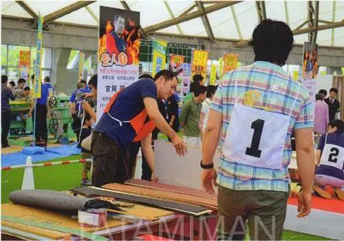 岡山畳材ショー