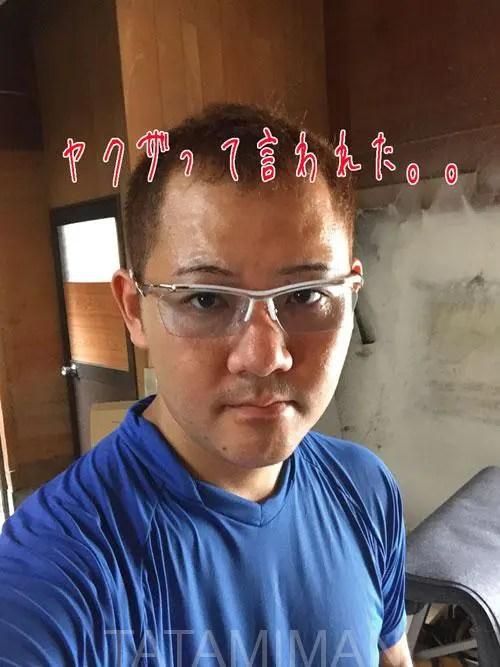 2016-08-01_034339809_7A497_iOS