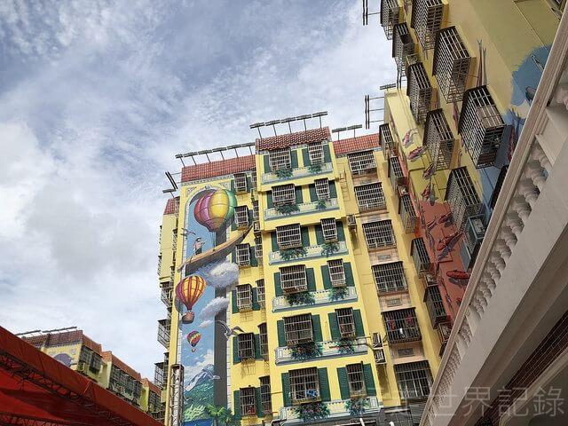 珠海壁畫村 面積六千平方米 – 行走世界記錄