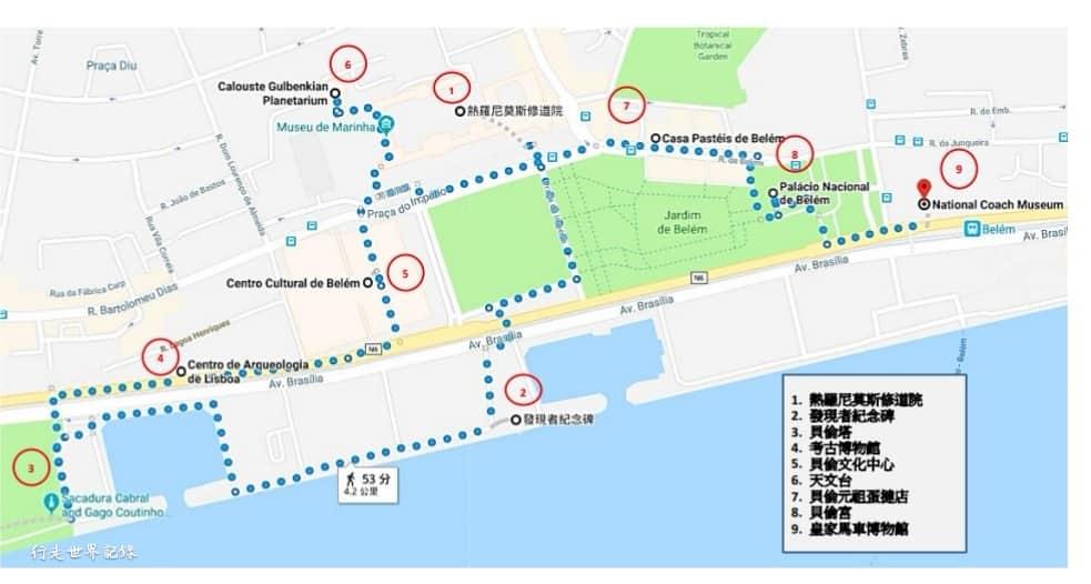15號電車的大航海魅力 里斯本貝倫區 – 行走世界記錄