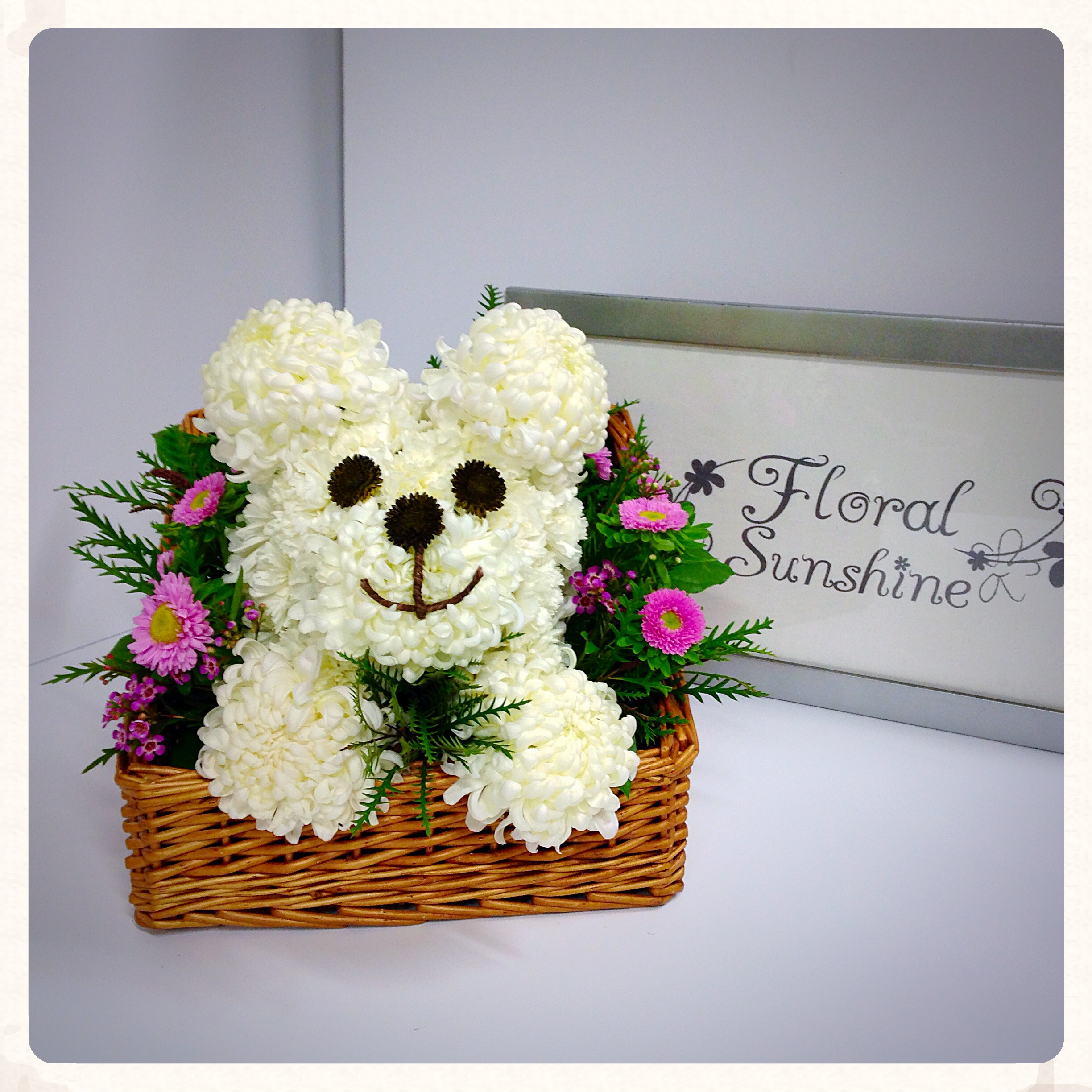 Special Event Flower Arrangements