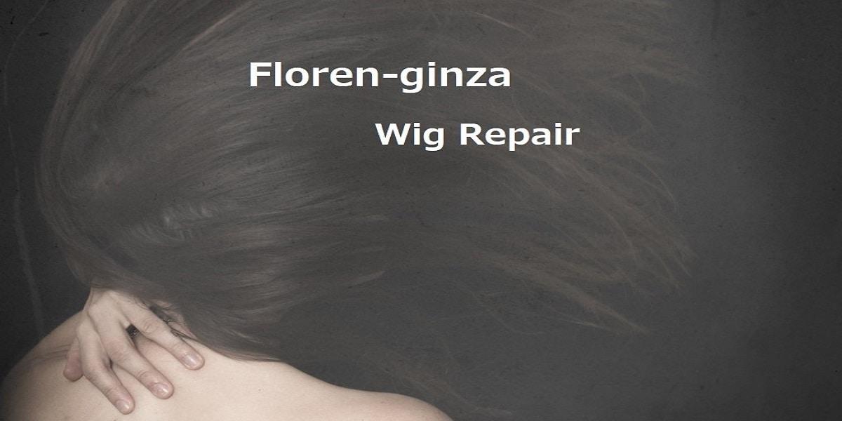 フローレン銀座。ウィッグ、かつらの修理、調整。