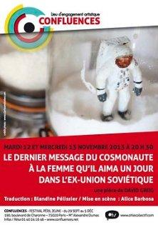 Le dernier message du cosmonaute