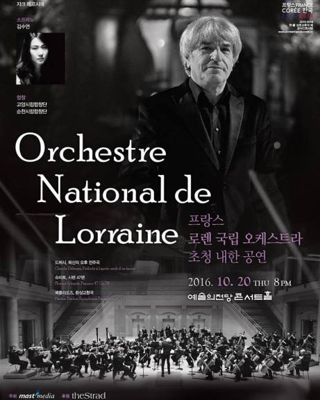 Orchestre National de Lorraine Korea Tour Florent Schmitt