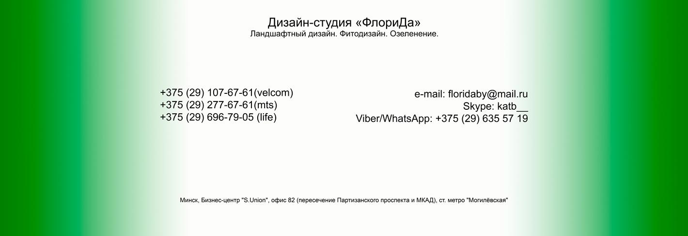 Whatsapp для мтс 635