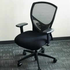 Ergonomic Chair Used Grey Parson Slipcovers Office Chairs Orlando New Task Florida Find High Back At Liquidation