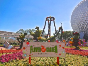 Vibrant Entrance to Epcot's Flower & Garden Festival 2017
