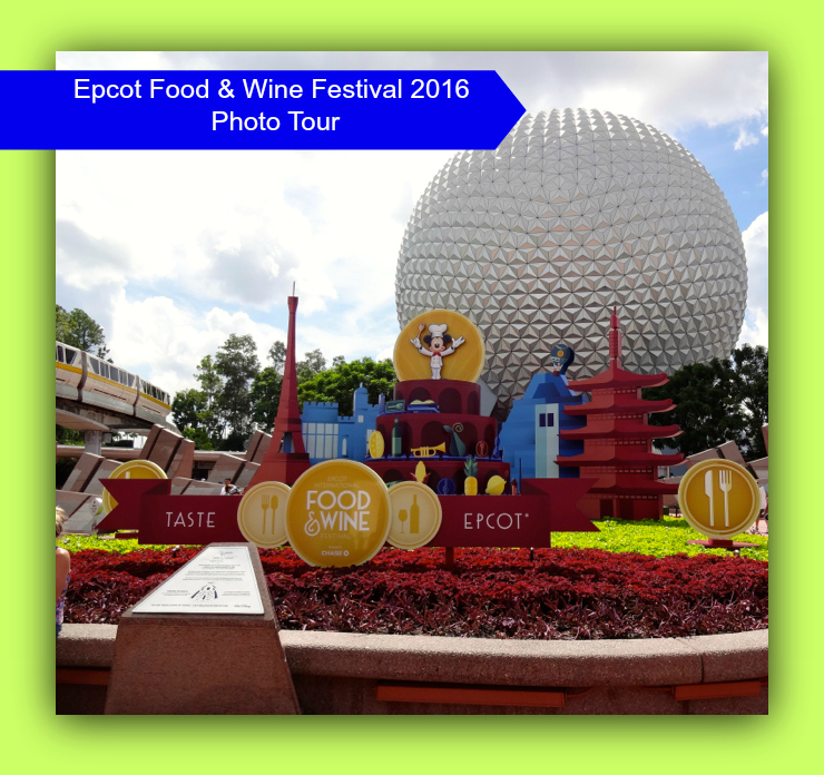 Epcot Food And Wine Festival - 2016