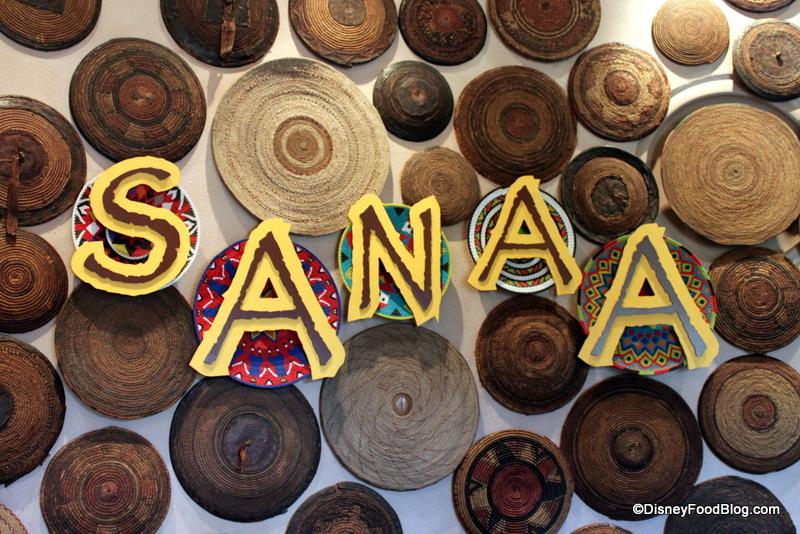 Sanaa.jpg
