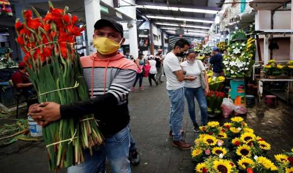 florería en Tijuana