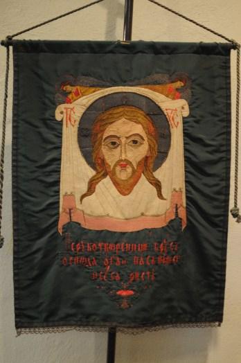 Banner: Portrait of Jesus