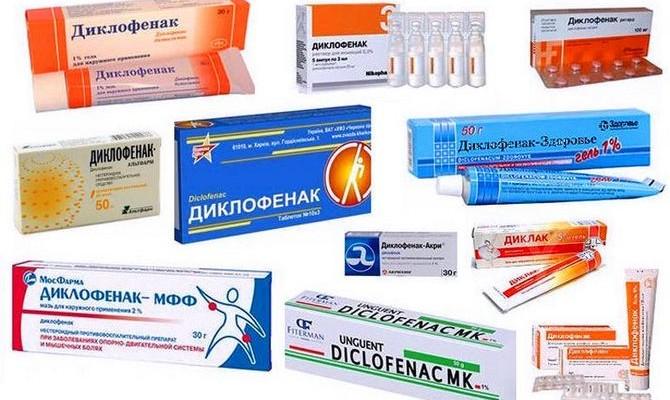 Diclofenac gyertyák prosztatagyulladás fórumához