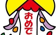 yjimage - 優勝報告🏆