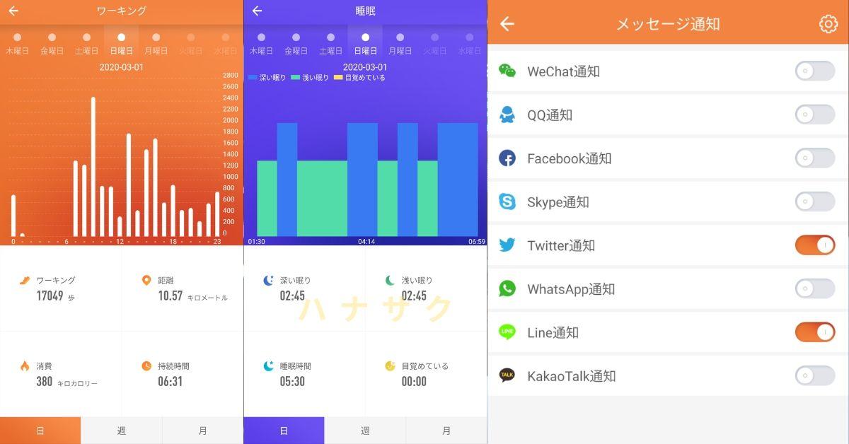 jyouproアプリ