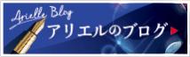 banner_link
