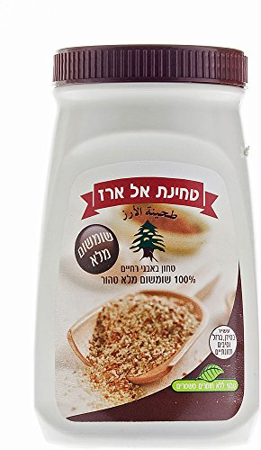 Zuckerman 100% Pure Raw Al Arz Elarz Brand All Natural Tahini Whole Sesame Seed Paste All Natural 500gr 17.6oz
