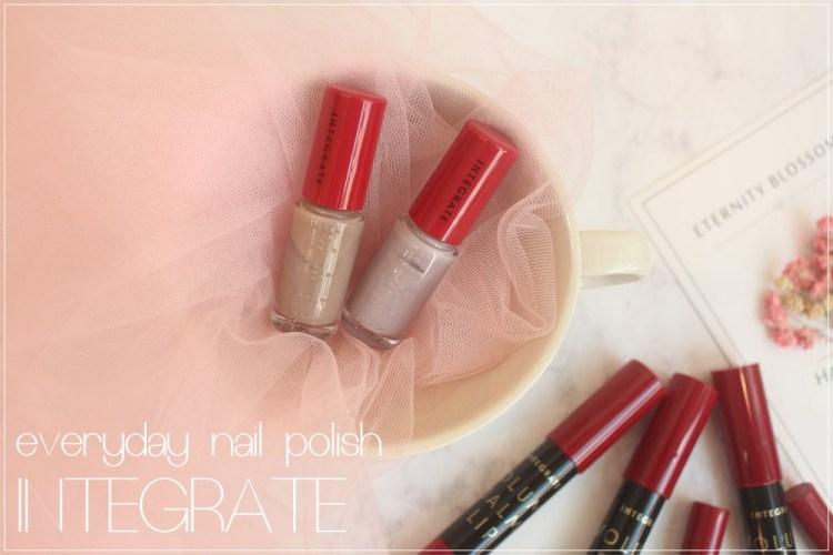【NAIL】INTEGRATE美一天小指彩~推薦萬用的氣質灰色調指甲油VI715/BR708