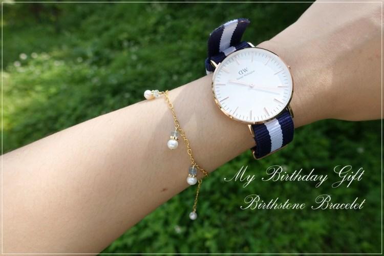 【飾品】我的海藍寶石誕生石生日手鍊&穿搭