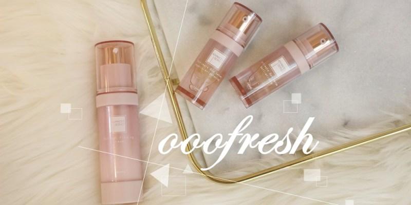 【保養】梳妝台上的一抹小粉紅~好美的ooofresh顛覆引力超級雙精萃+顛覆時光緊緻極效霜