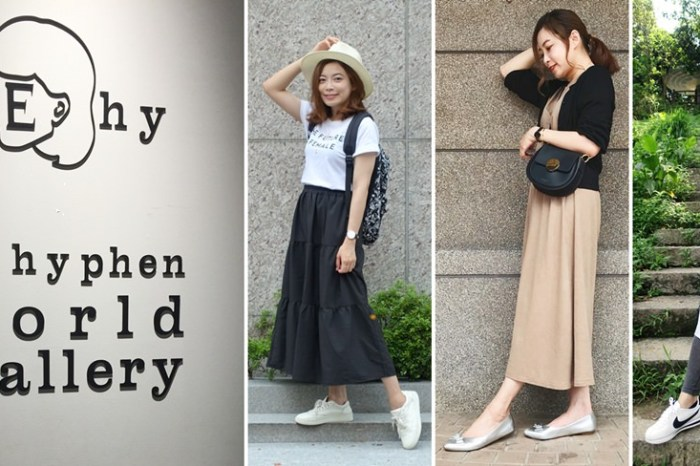 【日本戰利品穿搭】E hyphen world gallery~清新個性休閒風的日本品牌~找到我最愛的白洋裝