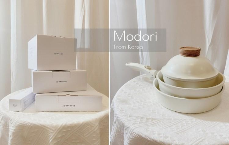 【白色家居】韓國Modori可堆疊收納純白鍋具組~我的廚房新歡&韓國Youtuber主婦愛用款