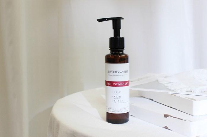 【保養】TUNEMAKERS新品!神經醯胺保濕潔顏露-從洗臉就開始保濕的原液保養