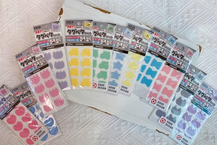 【育兒好物】日本kawaguchi免燙姓名布貼紙+布用書寫簽字筆~懶人媽媽幼兒園標記衣物的方便好物!