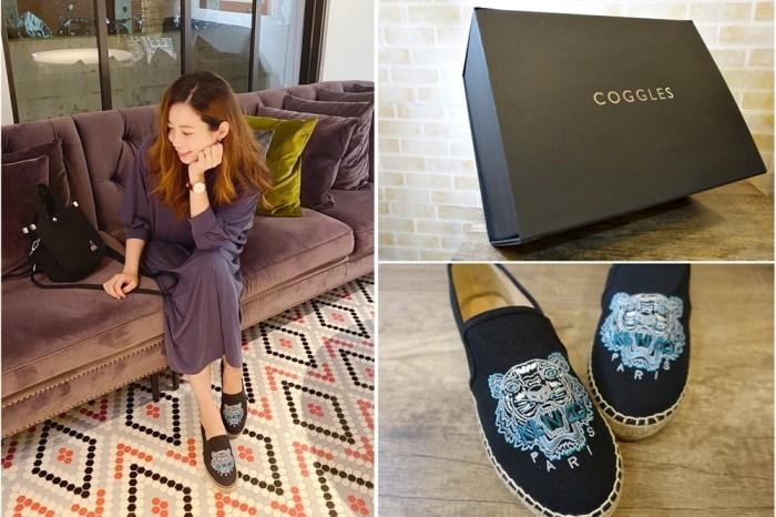 【英國Coggles購物教學】KENZO老虎頭草編鞋開箱&穿搭!