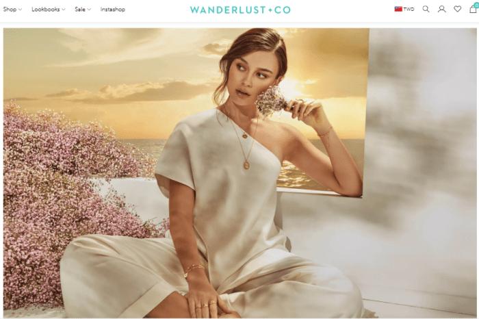 【網購】Wanderlust+Co官網購物教學~(全球免運/官網7折折扣中)