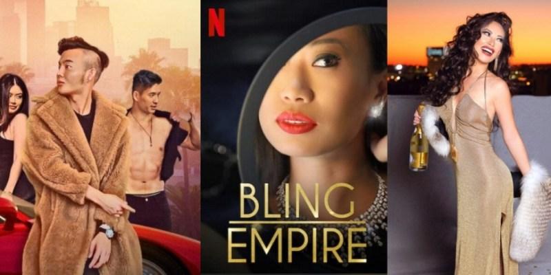 【Netflix】天天開派對不累嗎?我看「Bling Empire 璀璨帝國」瘋狂亞洲富豪真人秀