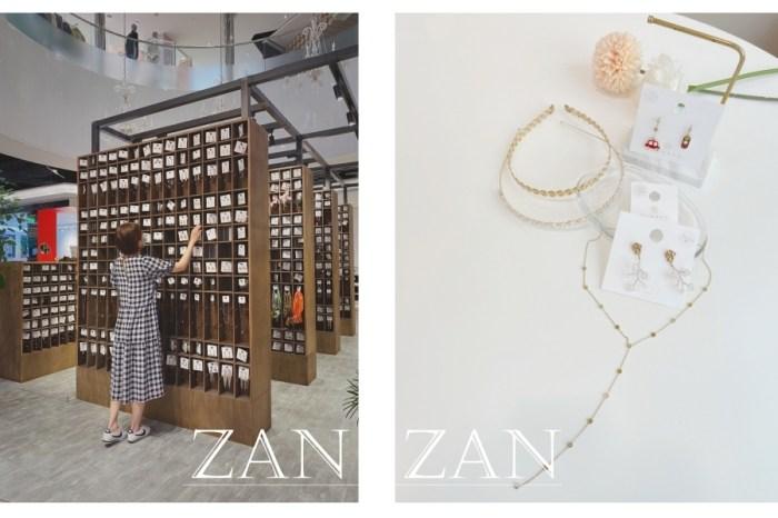 【飾品】ZANZAN飾品圖書館/微風松高店-短髮人的飾品戰利品分享