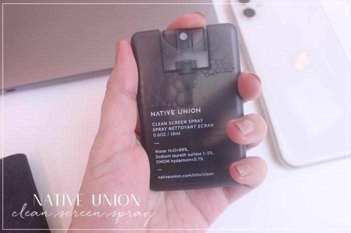 【3C周邊】連手機清潔噴霧也要這麼美♥Native Union-Clean隨身3C清潔抑菌噴霧