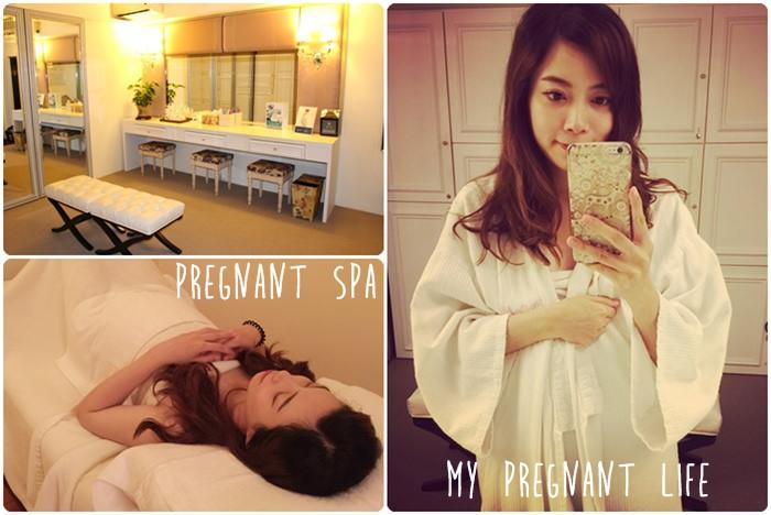【孕婦日記】23W的孕婦SPA~讓我神清氣爽的SWISSPA孕婦按摩!